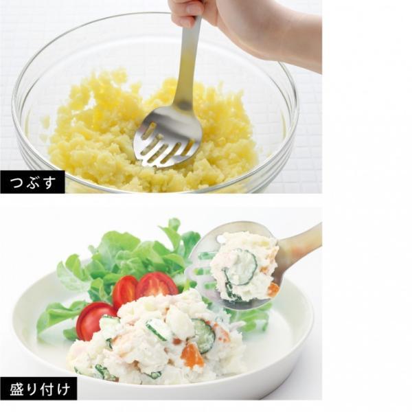 マッシャー マッシャースプーン ポテトサラダ ポテサラマッシュスプーン A-77054|e-zakkaya|05