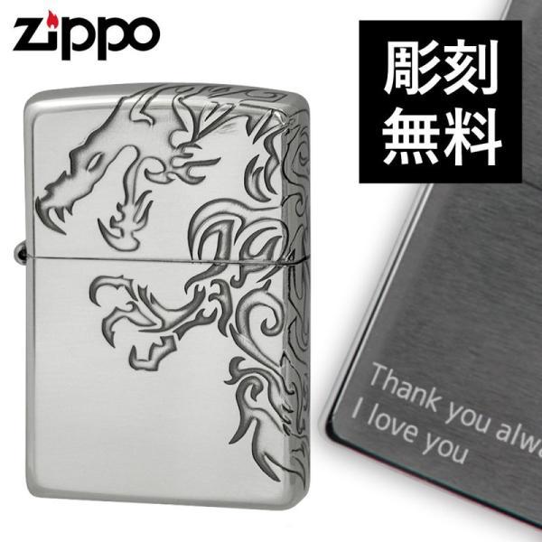 zippo ライター 名入れ ブランド プレゼント ストリームドラゴンB ゴールドタンク ギフト プレゼント 贈り物  オイルライター ジッポライター 彼氏 男性 メンズ
