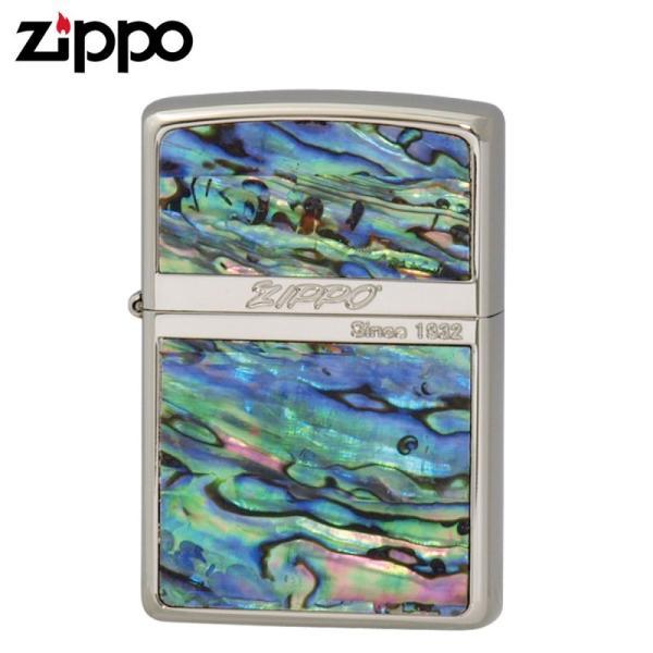 Zippoライター ジッポライター オイルライター 両面加工 WN-Shell ブルー ギフト プレゼント 贈り物  喫煙具