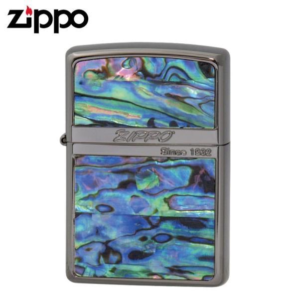 Zippoライター ジッポライター オイルライター 両面加工 NB-Shell ブルー ギフト プレゼント 贈り物  喫煙具