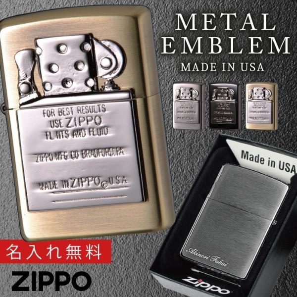 zippo ジッポー ライター ジッポライター ジッポーライター Zippo ブランド 名入れ 彫刻 名前入り オイルライター ブラックニッケルメッキ ニッケルメッキ古美