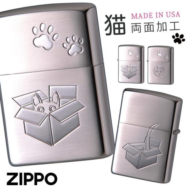 zippo ジッポー ライター ジッポライター ジッポーライター Zippo ブランド 名入れ 彫刻 名前入り オイルライター 両面加工 猫 グッズ ネコ ねこ グッズ アイテ