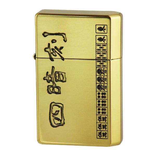 ライター オイルライター ギアトップ 役満  四暗刻 ギフト プレゼント 贈り物  USBライター メンズ Men's  おしゃれ
