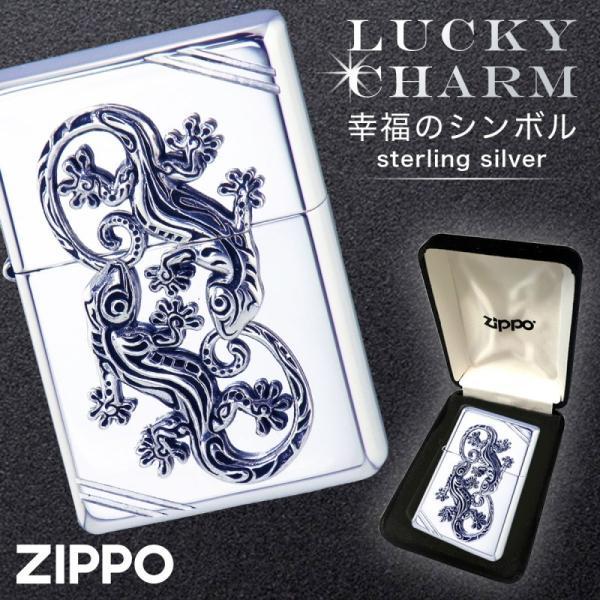zippo ジッポーライター ジッポライター かっこいい ラッキーチャーム ゲッコー やもりヤモリスターリングシルバー 純銀ジッポー オイルライター 高級ライター