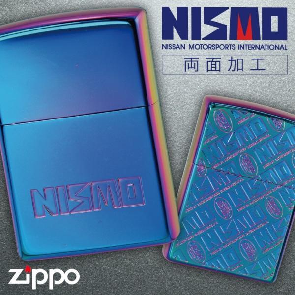 zippo ライター 名入れ ジッポライター ジッポーライター NISMO ニスモ かっこいい 日産 NISSAN ニッサン レースカー スポーツカー 自動車 オイルライター 200
