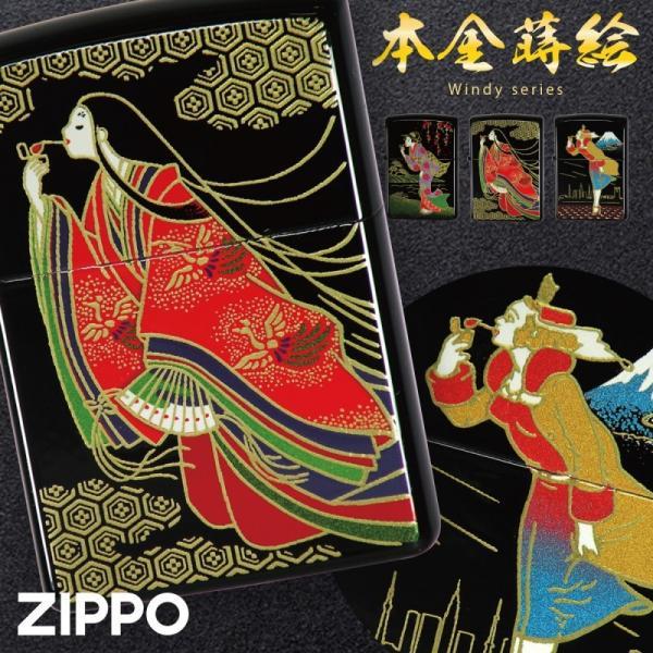 zippo ジッポー ライター ジッポライター ブランド 和柄 和モダン 平安 江戸 蒔絵 金 ゴールド ブラック 黒 Zippo オイルライター 200 かわいい おしゃれ 高級