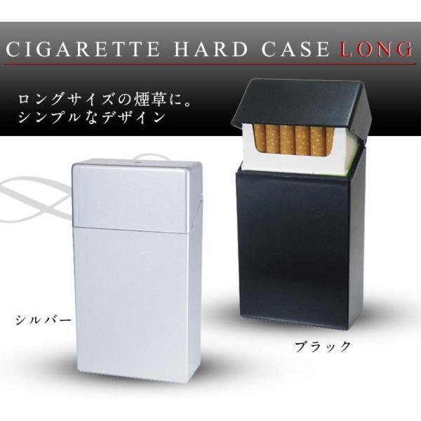 シガレットケース たばこケース 煙草ケース シガレットハードケースロング シルバー ギフト プレゼント 贈り物|e-zakkaya|02
