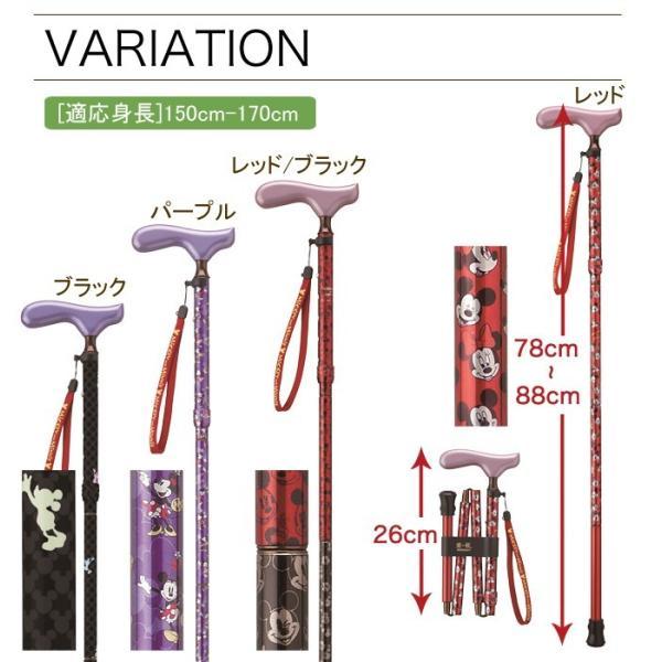 杖 折りたたみ ミッキー&ミニー 折りたたみ式杖 愛杖 パープル MK-13 送料無料 キャラクター杖 e-zakkaya 04