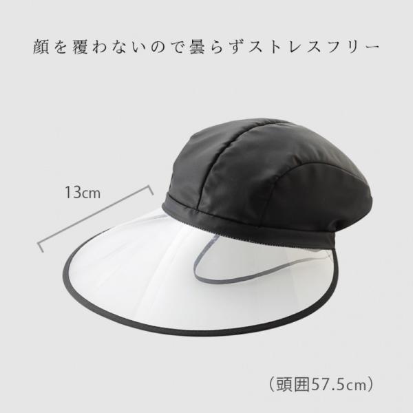 レインハット レディース 自転車 レインキャップ レインバイザー ブラック  雨用帽子 あご紐付き 梅雨 レインバイザー レインコート 帽子|e-zakkaya|08