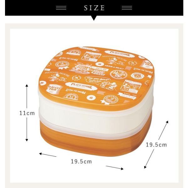 重箱 ランチボックス 2段 お弁当箱 大容量 ファミリーランチボックス ピクニック 運動会 アウトドア ミッキー BG オードブル重|e-zakkaya|04