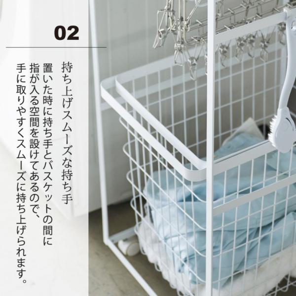 ランドリーバスケット ワイヤー ランドリーワイヤーバスケット タワー ランドリー L 白い 黒 tower 山崎実業|e-zakkaya|04