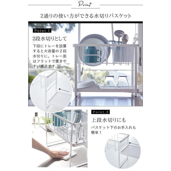 水切りラック シンク上 2段 ツーウェイ 水切りワイヤーバスケット 2段 タワー|e-zakkaya|03