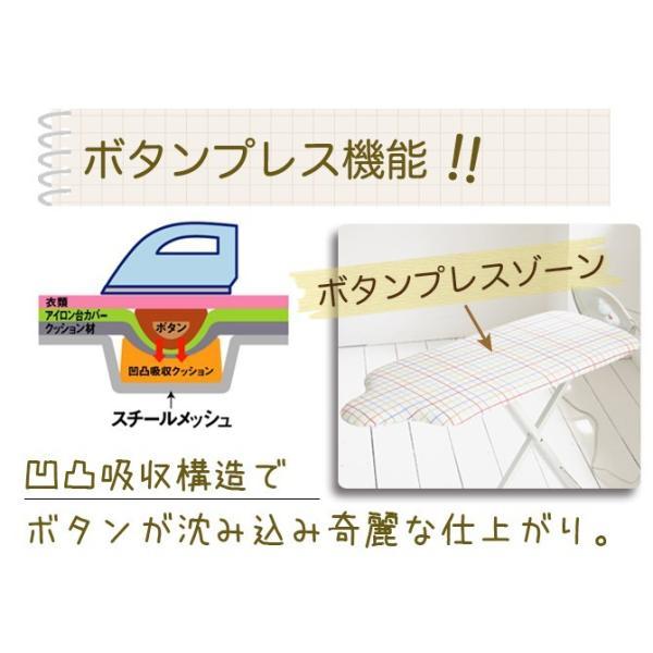 スタンド式人体型アイロン台プレミアム アイデア 便利 送料無料|e-zakkaya|06