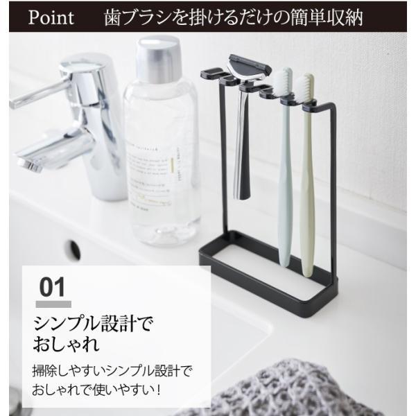 歯ブラシホルダー おしゃれ 歯ブラシスタンド 髭剃り T字 5連 タワー tower シンプル ホワイト ブラック e-zakkaya 03