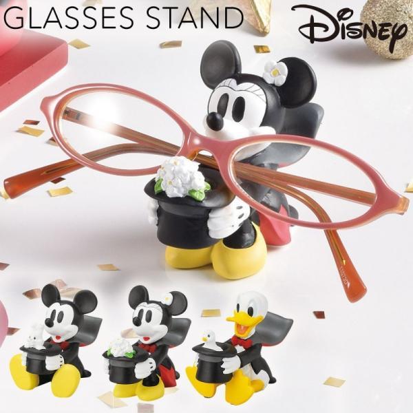 メガネスタンド メガネホルダー メガネ置き メガネ 眼鏡 スタンド ホルダー 置き 収納 ミッキー ミニー ドナルド ディズニー グッズ ディズニ ーグッズ Disney