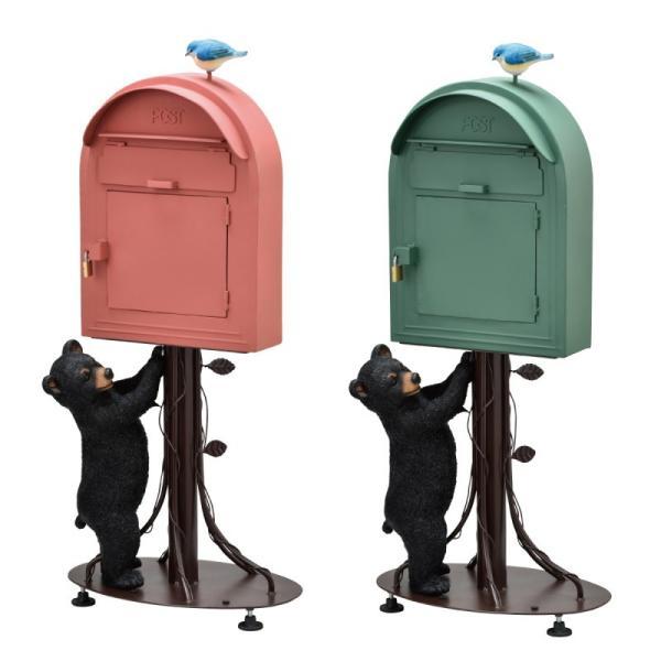 ポスト 置き型 スタンド スタンドポスト 南京錠 鍵 鍵付き 動物 アニマル くま クマ 屋外 レッド グリーン 赤 緑 玄関 おしゃれ かわいい 北欧 郵便 郵便ポスト