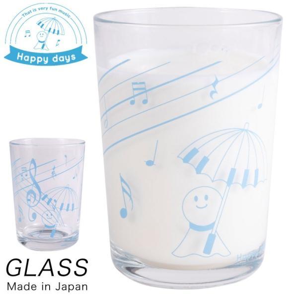 ガラスコップ コップ ガラス グラス タンブラー 日本製 雑貨 おしゃれ かわいい ピアノ発表会 記念品 ピアノ教室 音楽教室 発表会 イベント  グッズ 人気 ピアノ
