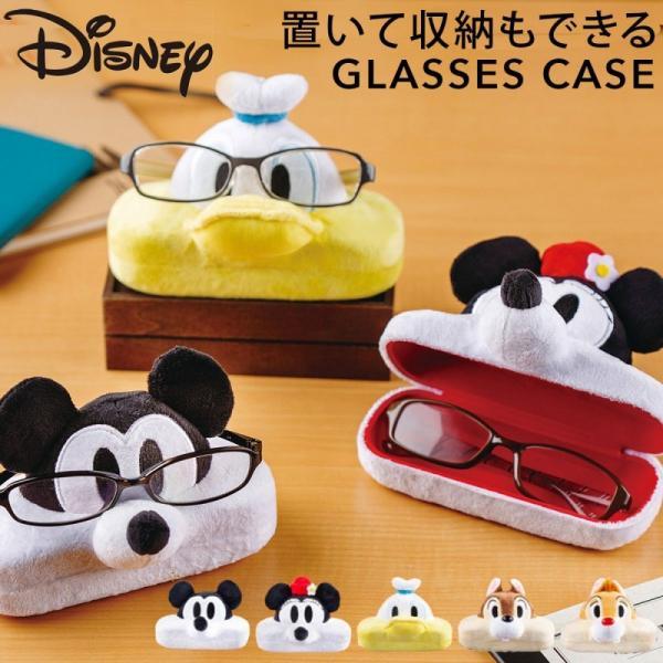 ディズニー メガネケース 眼鏡ケース メガネスタンド メガネ めがね 眼鏡 スタンド ホルダー 置き 収納 眼鏡スタンド メガネ置き めがね置き 眼鏡置き ミッキー