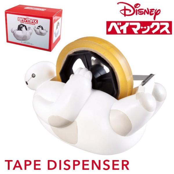 ベイマックス グッズ ディズニー セロテープ台 セロテープカッター テープ台 セロテープ テープカッター 卓上 机 オフィス デスク 学習机 おしゃれ かわいい 置