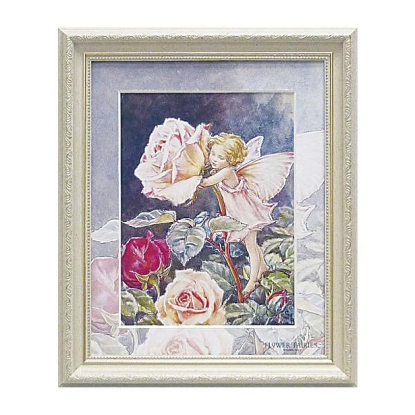 アート アートパネル 妖精 シシリーメアリーバーカー インテリア フラワーフェアリーズ ローズフェアリー 花 薔薇 ばら バラ かわいい