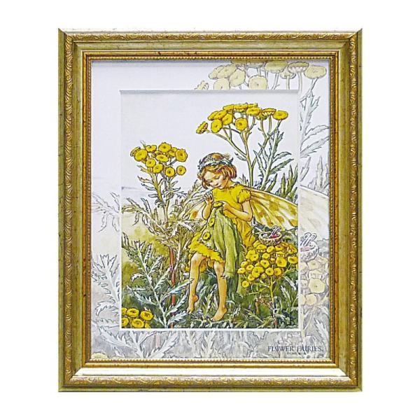 アート アートパネル 妖精 シシリーメアリーバーカー フラワーフェアリーズ タンジーフェアリー 花 かわいい