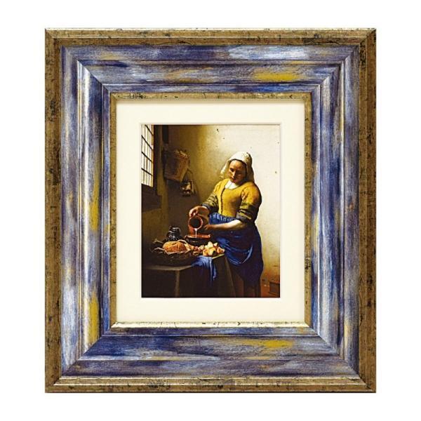 アートパネル アートフレーム フェルメール 牛乳を注ぐ女 ヨハネス・フェルメール Vermeer 名画 有名 絵画 絵 壁掛けミュージアムシリーズ インテリアパネル ウォールパネル 額付き フレーム付き 世界の名画 有名 美術館