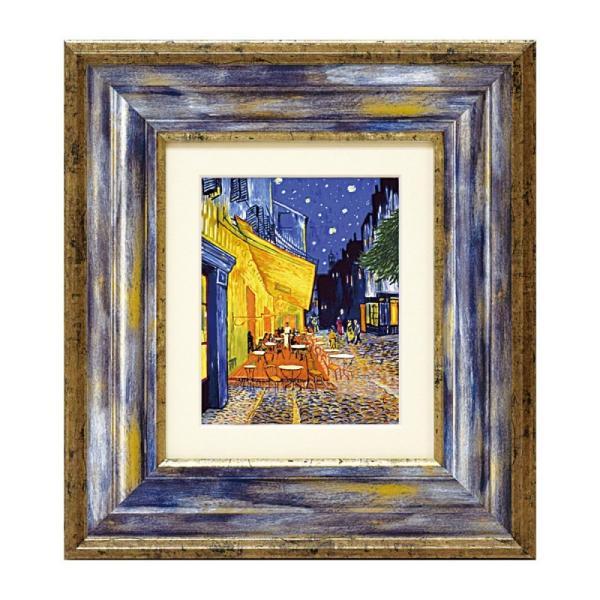アートパネル アートフレーム ゴッホ 夜のカフェテラス フィンセント ファン ゴッホ Gogh 名画 有名 絵画 絵 壁掛けミュージアムシリーズ ゴッホ インテリアパネル ウォールパネル 額付き フレーム付き 世界の名画 有名 美術館