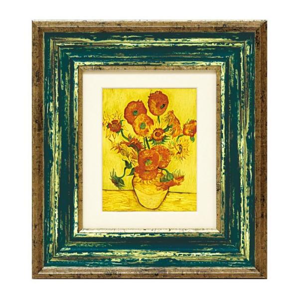 アートパネル アートフレーム ゴッホ ひまわり フィンセント ファン ゴッホ Gogh 名画 有名 絵画 絵 壁掛けミュージアムシリーズ ゴッホ ひまわり インテリアパネル ウォールパネル 額付き フレーム付き 世界の名画 有名 美術館