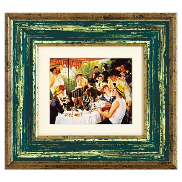アートパネル アートフレーム ルノワール 舟遊びの昼食 ピエール オーギュスト ルノワール Renoir 名画 有名 絵画 絵 壁掛けミュージアムシリーズ インテリアパネル ウォールパネル 額付き フレーム付き 世界の名画 有名 美術館
