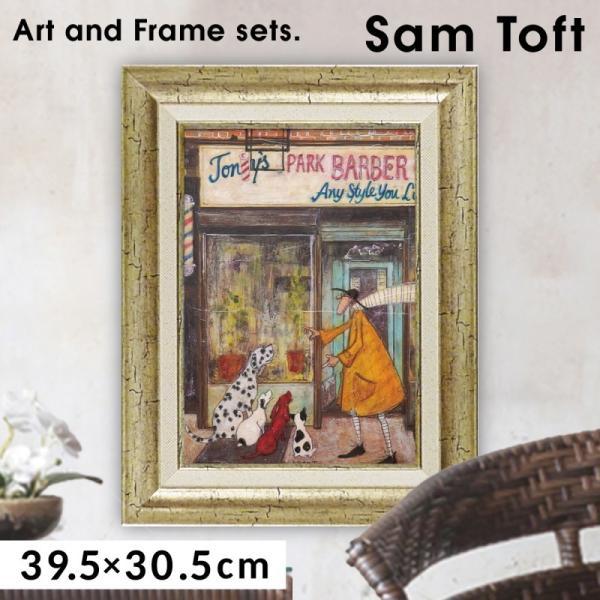 アートパネル アートフレーム 壁掛け サムトフト おしゃれ 絵画 絵 アートボード インテリア イギリス作家 バーバーショップ カルテット ST-05825 アートボード 新築祝い 玄関 モダン ほっこり 癒し 犬 イヌ いぬ ドッグ
