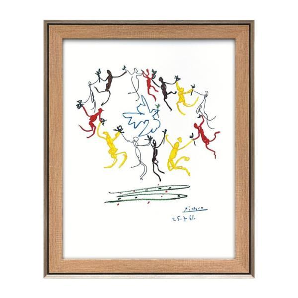 アート 壁掛け インテリア 絵画 ピカソ 額入り アートパネル パブロ ピカソ 輪舞 PP-15003