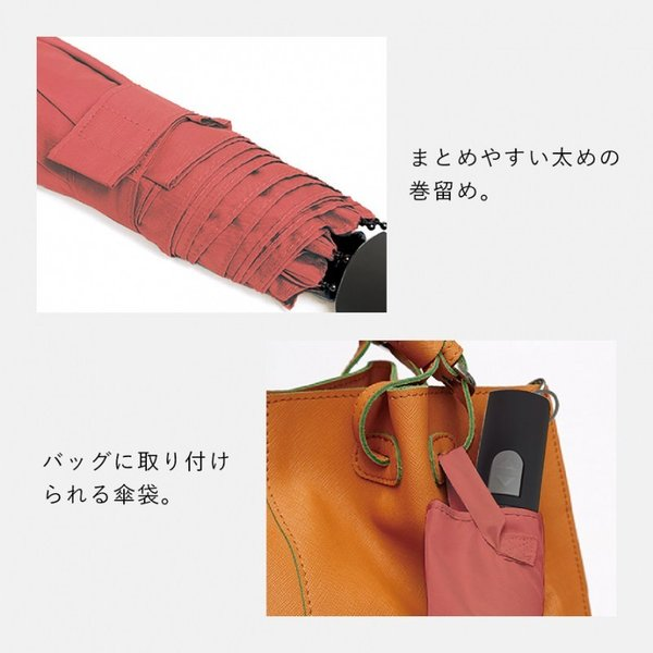 傘 名入れ 対応 名前彫刻 ネーム入れ 傘 レディース 名入れ 対応 名前彫刻 名入れ彫刻 ネーム入れ オリジナルギフト 折りたたみ 折り畳み 傘 UVカット 日傘 雨傘|e-zakkaya|05
