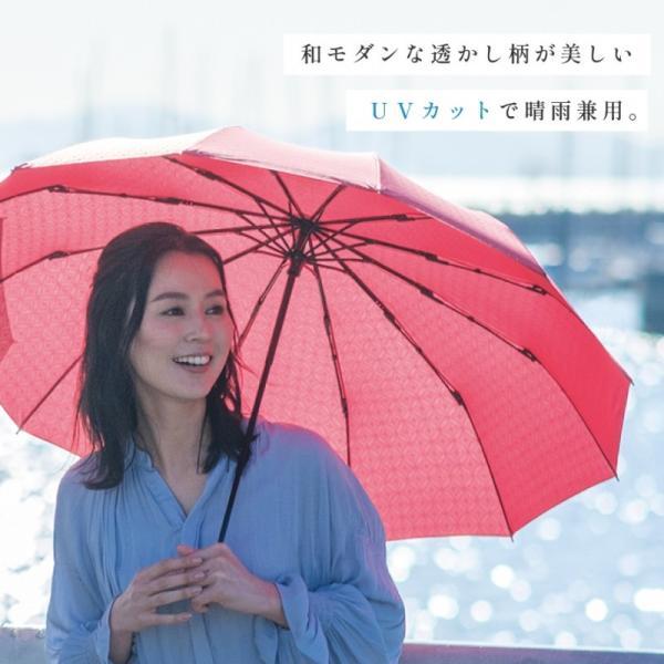 傘 名入れ 対応 名前彫刻 ネーム入れ 傘 名入れ レディース メンズ 対応 名前彫刻 名入れ彫刻 ネーム入れ オリジナルギフト 軽量  折りたたみ傘 折り畳み傘 雨傘 e-zakkaya 05