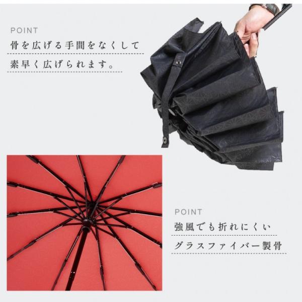 傘 名入れ 対応 名前彫刻 ネーム入れ 傘 名入れ レディース メンズ 対応 名前彫刻 名入れ彫刻 ネーム入れ オリジナルギフト 軽量  折りたたみ傘 折り畳み傘 雨傘 e-zakkaya 06