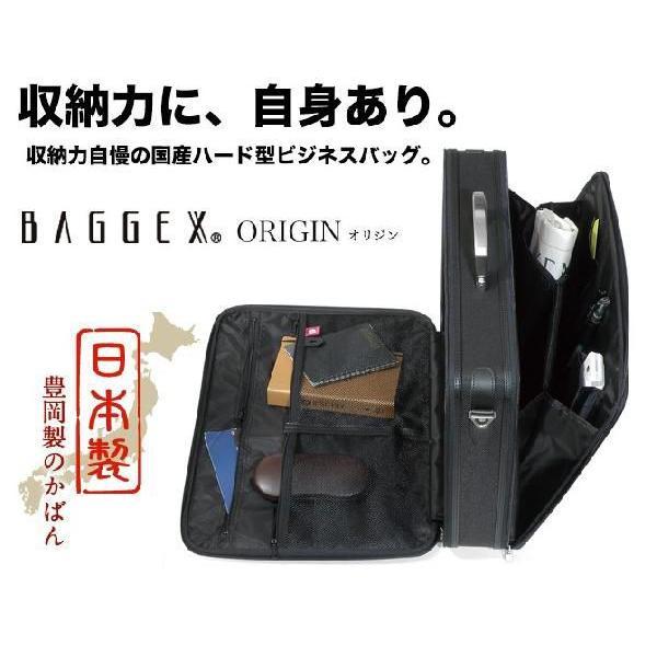 5424eba4b66d ... ソフトアタッシュケース ビジネスバッグ メンズバッグ 収納力抜群 豊岡製 かばん 鞄 バジックス オリジン 24 ...