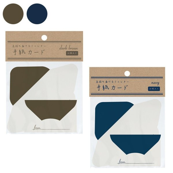 寄せ書き 色紙 メッセージカード 追加 手紙カード 文具 ステーショナリー メール便対応