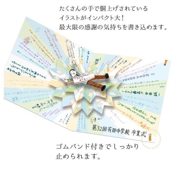 色紙 寄せ書き 卒業 退職 メッセージ ボード 祝い ポップアップ 胴上げ色紙 文具 ステーショナリー メール便対応|e-zakkaya|03