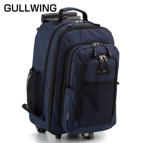 メンズ  男性用 カート キャリーカート ガルウイング トロリーバッグ リュック式 紺 15152   メンズ 男性用 mens 紳士 バッグ かばん 人気