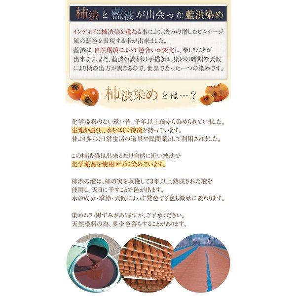 バッグ 柿渋染 藍染 レディース 藍渋染 ポシェット 87122 ギフト プレゼント 贈り物 ギフト プレゼント 贈り物  おしゃれ