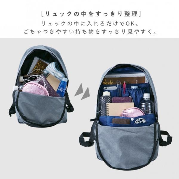 バッグインバッグ リュック 整理 収納 リュックインDEバッグ ギフト プレゼント 贈り物|e-zakkaya|03