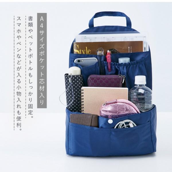バッグインバッグ リュック 整理 収納 リュックインDEバッグ ギフト プレゼント 贈り物|e-zakkaya|04