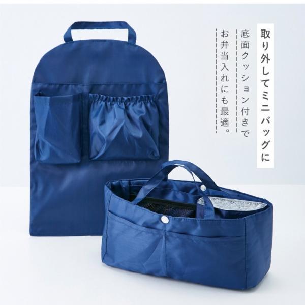 バッグインバッグ リュック 整理 収納 リュックインDEバッグ ギフト プレゼント 贈り物|e-zakkaya|05