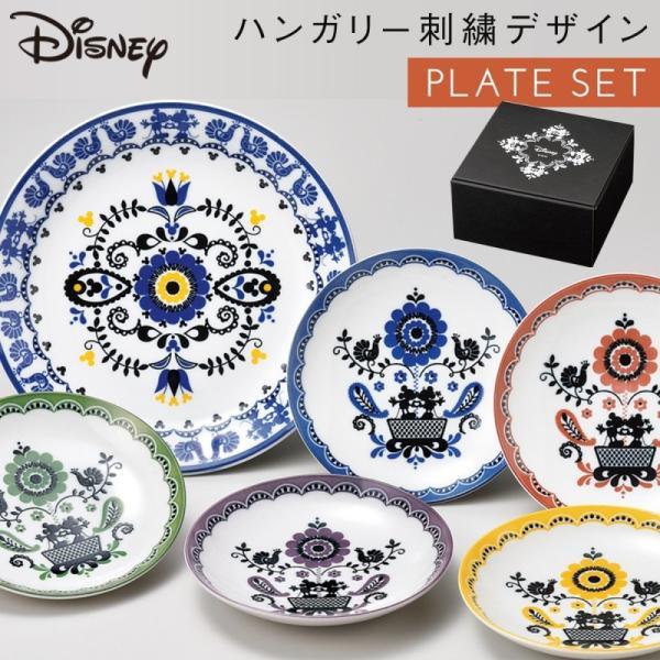皿 セット ミッキー ミニー ディズニー 食器セットブライダル ギフト 結婚祝い パーティーセット 日本製 電子レンジ対応 ギフト プレゼント 贈り物...|e-zakkaya