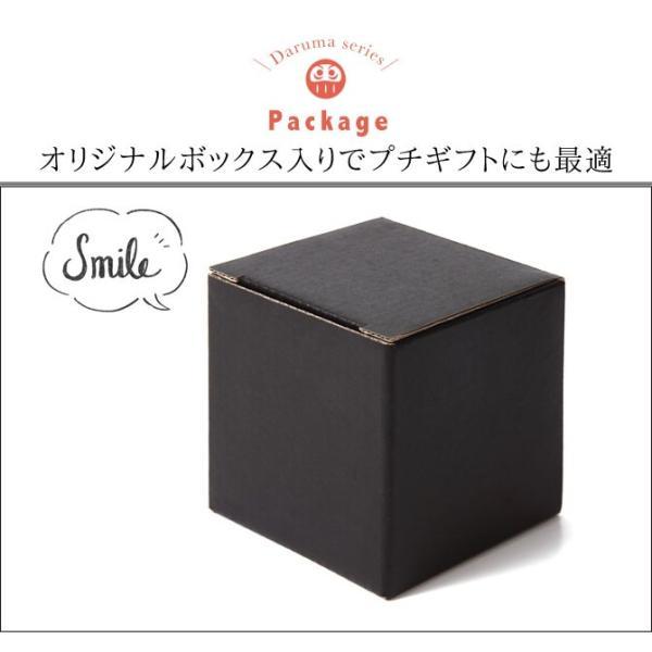 盃 おちょこ 酒器 日本製 縁起物 風水だるま 盃 ギフト プレゼント 贈り物  記念品 e-zakkaya 05