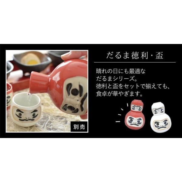 盃 おちょこ 酒器 日本製 縁起物 風水だるま 盃 ギフト プレゼント 贈り物  記念品 e-zakkaya 08