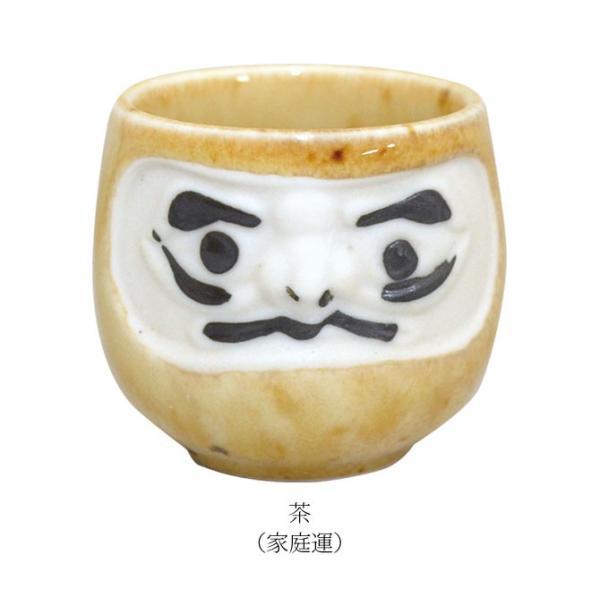 盃 おちょこ 酒器 日本製 縁起物 風水だるま 盃 ギフト プレゼント 贈り物  記念品 e-zakkaya 09