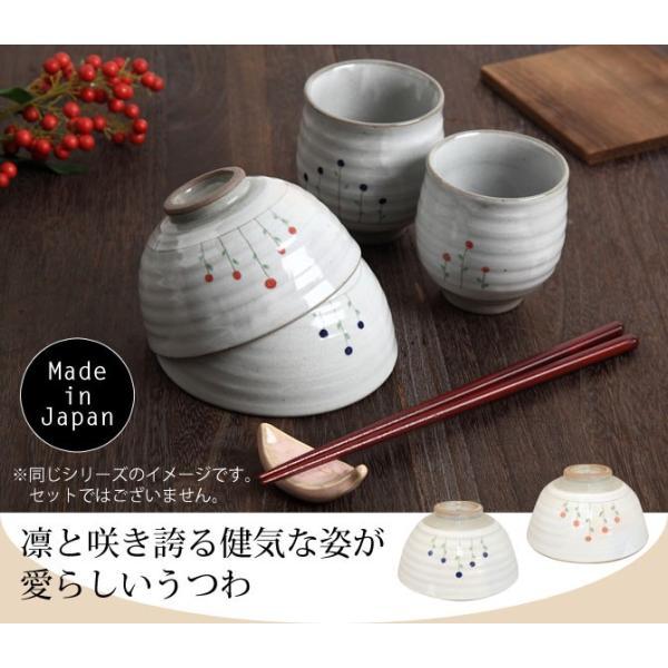 茶碗 ペア 夫婦茶碗 和柄 おしゃれ 立花 飯碗 ギフト プレゼント 贈り物  記念品|e-zakkaya|02