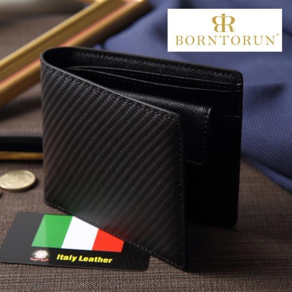b3e5666416fb 財布 二つ折り 父の日 メンズ 本革 イタリアレザー BORNTORUN ボントラン イタリアカーボン 2 ...