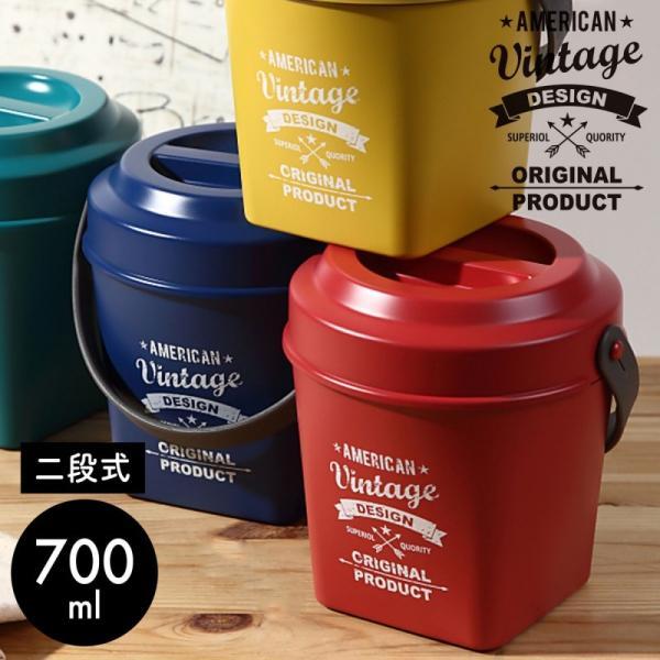 弁当箱 2段 メンズ 食洗機対応 レンジ対応 アメリカンビンテージ バスケットランチ tall|e-zakkaya