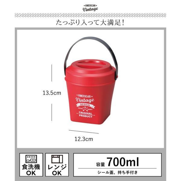 弁当箱 2段 メンズ 食洗機対応 レンジ対応 アメリカンビンテージ バスケットランチ tall|e-zakkaya|04